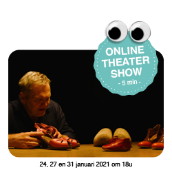 online_theater_nl.png